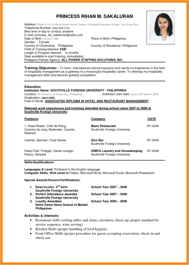 7 cv sample for job application 2015