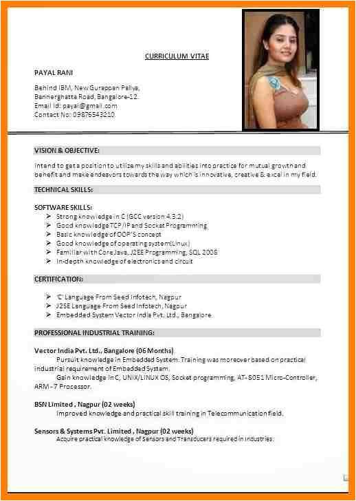 Latest Job Resume format 10 Latest Cv format 2017 India Sephora Resume Sample