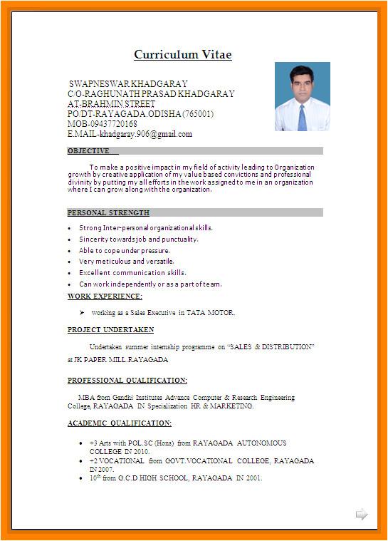 Latest Resume format In Ms Word | williamson-ga.us