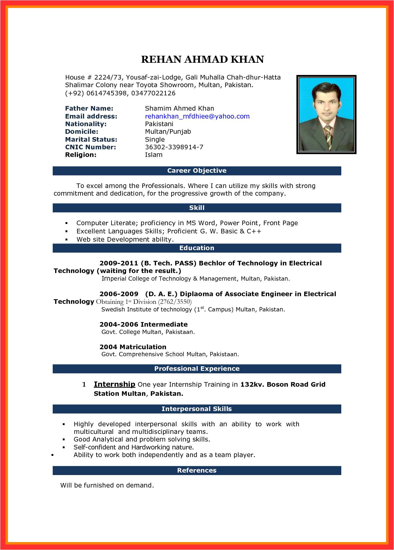 Latest Resume format In Word Latest Resume Sample Good Resume format