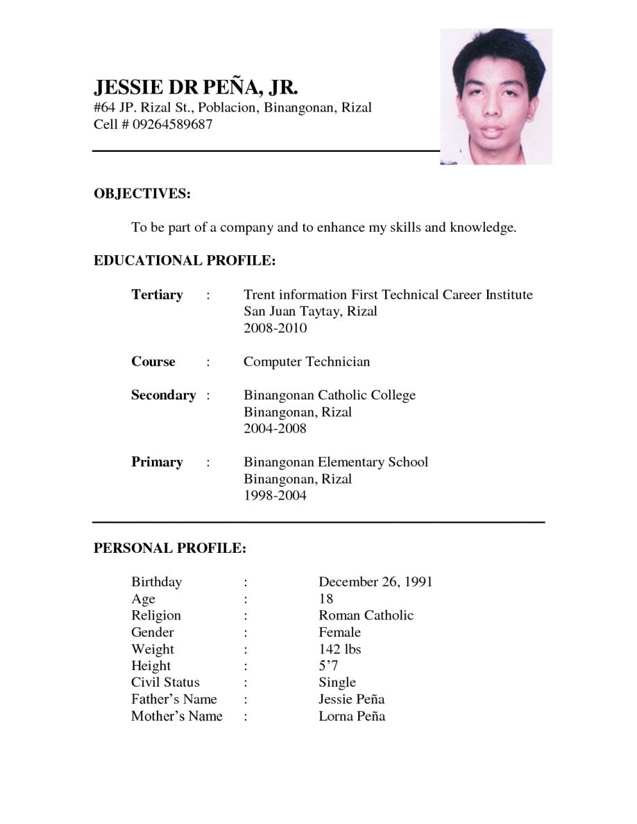 Latest Simple Resume format Resume Example format for Ojt Latest Free Templates