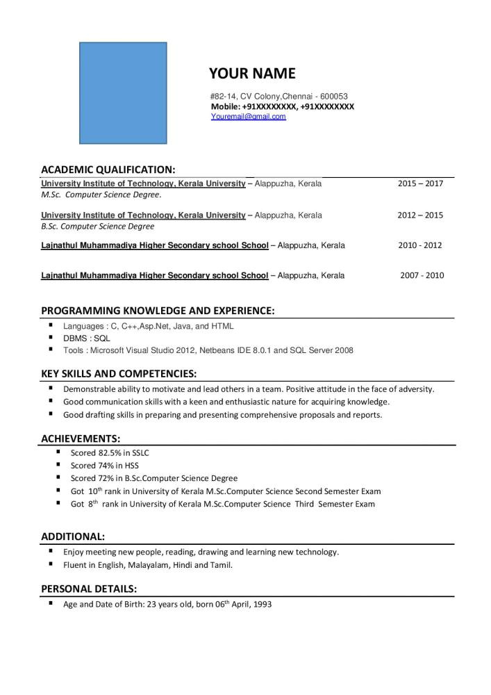 M Tech Cse Fresher Resume format Resume format for M Sc Computer Science Freshers Free