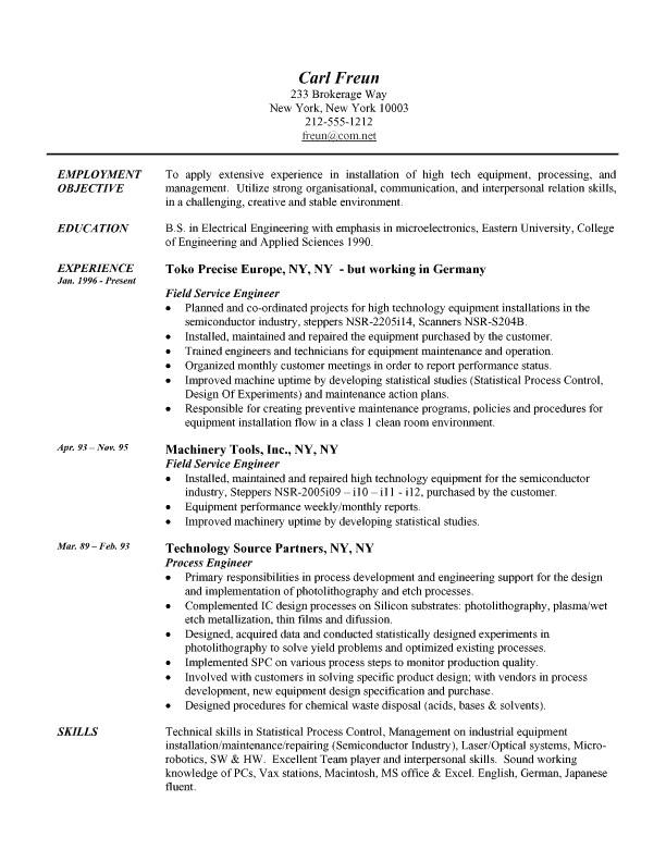 resume template engineer 2389