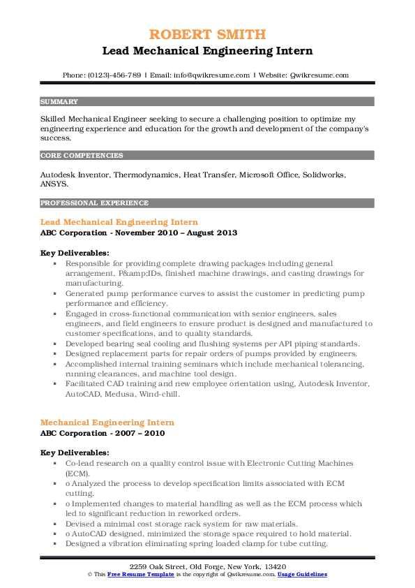 mechanical engineering intern