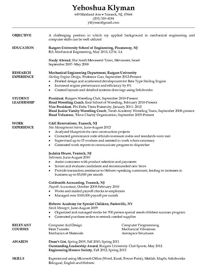 industrial engineering logistics cover letter