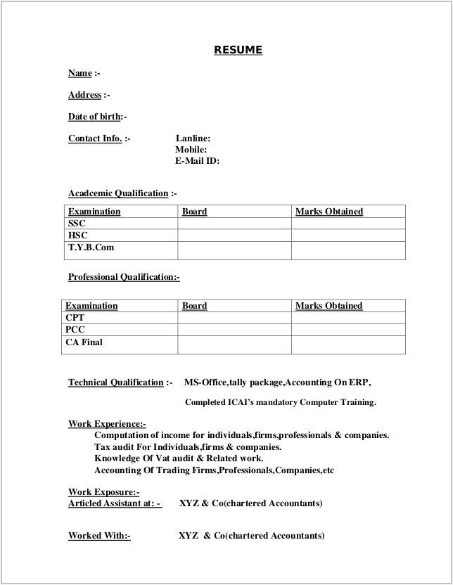 20146 very basic resume template