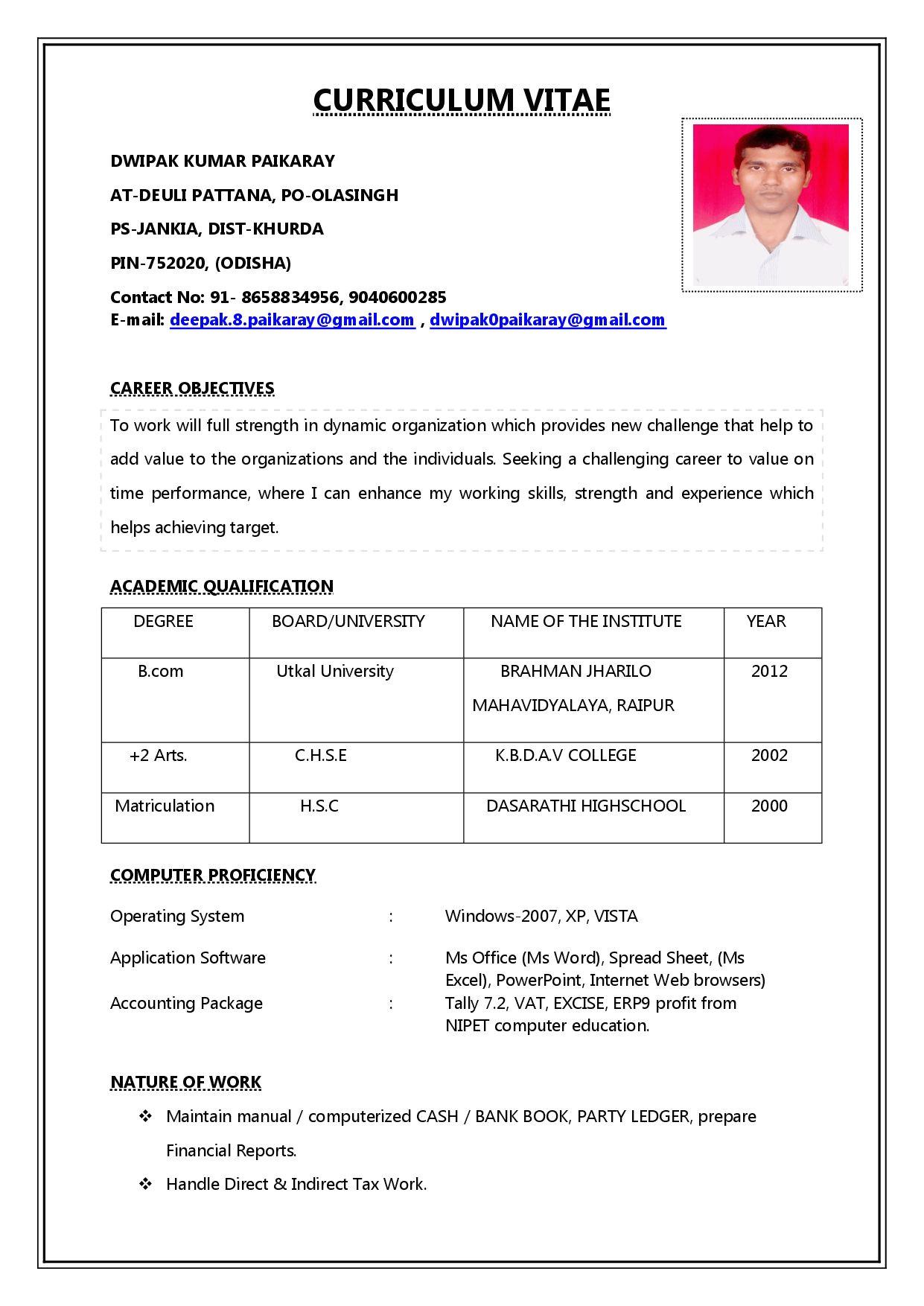 New Resume format for Job Job Job Resume format New Resume format Job Resume
