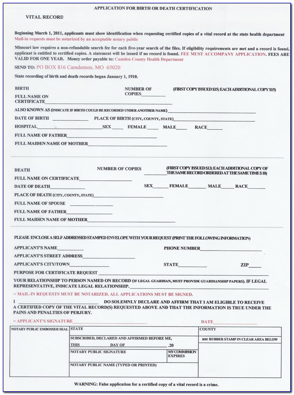 Philippine Blank Resume Resume Blank form Philippines Mbm Legal