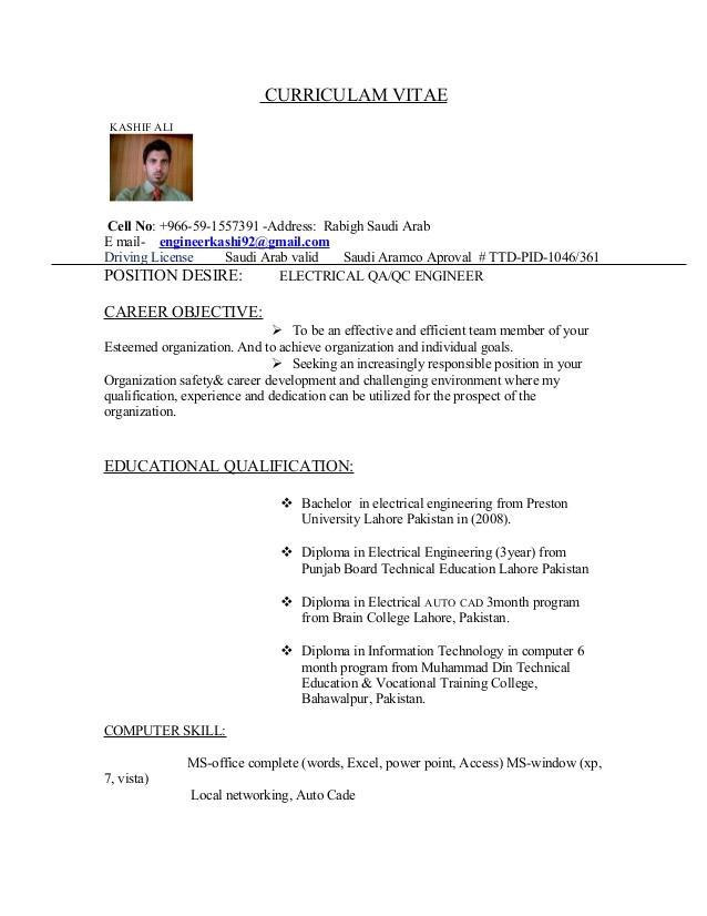 cv electrical qa qc engineer 48652670
