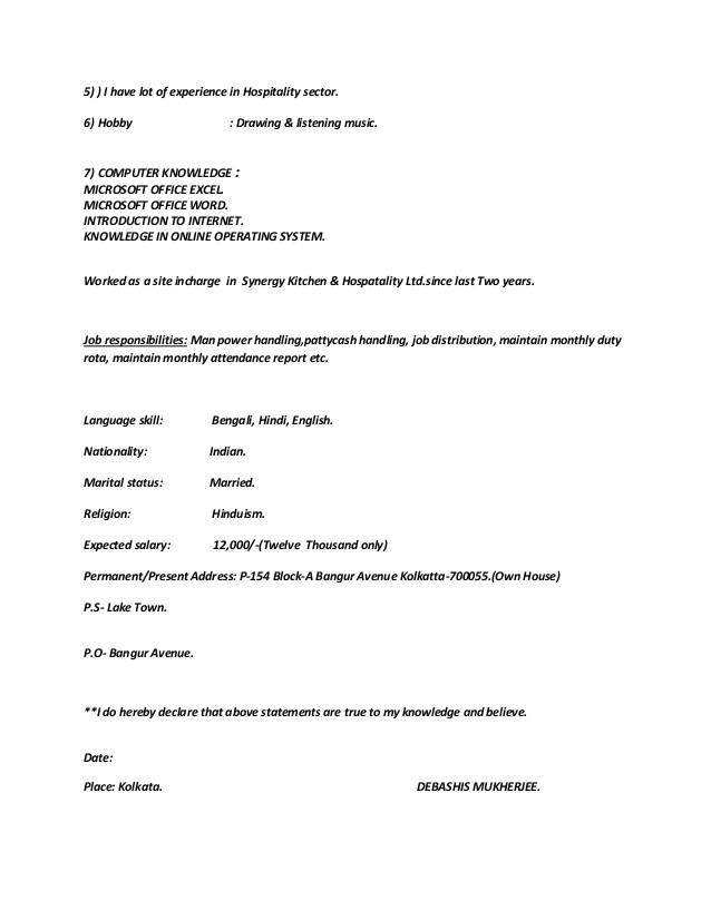 debashis resume