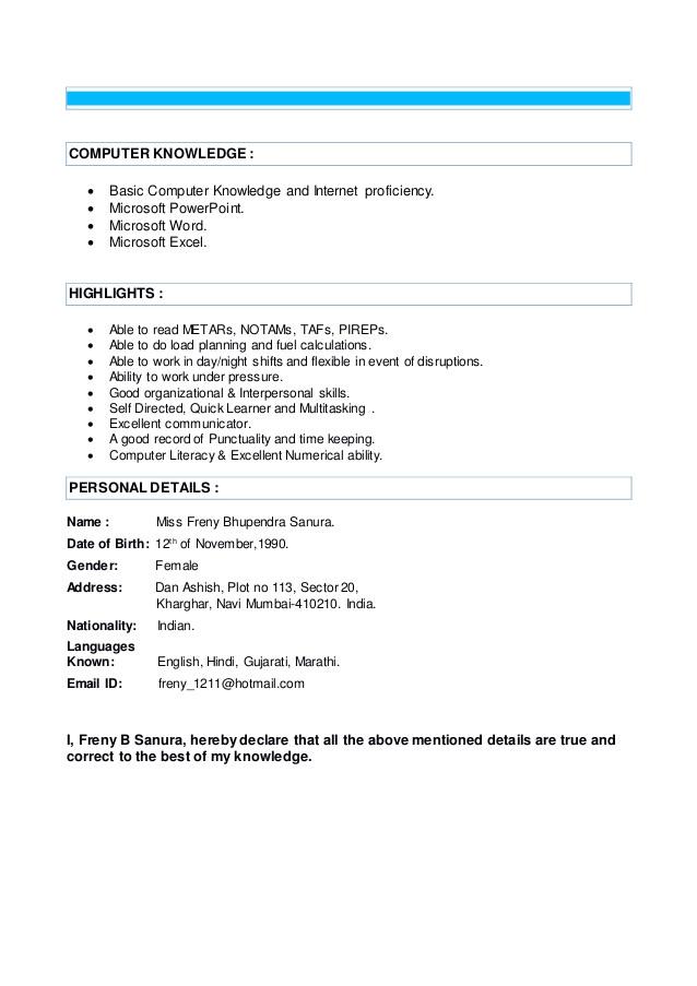 Resume Basic Knowledge Of Computer Freny Resume