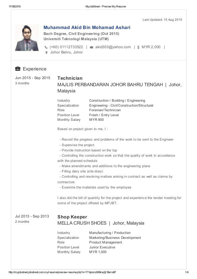 my resume 52501427