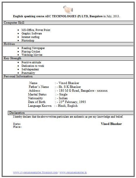 b tech mehanical fresher resume sample