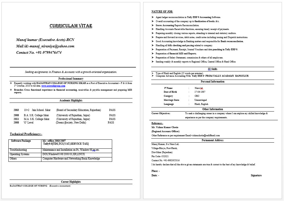 Resume format for Computer Operator Job Tally Computer Operator Resume Resume Examples Resume