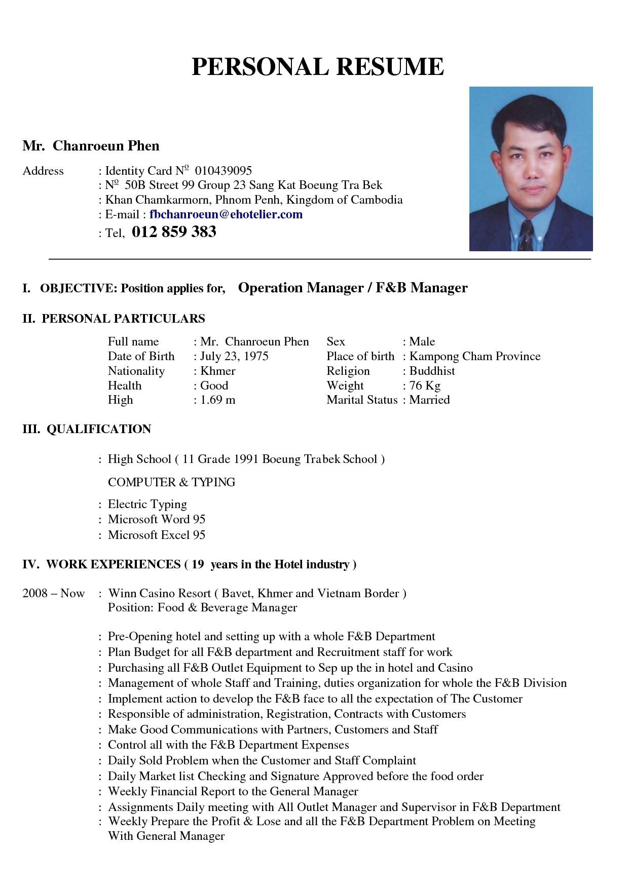 hotel management resume format pdf 1332
