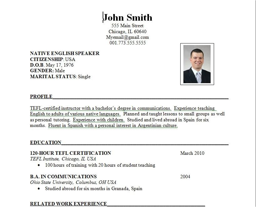 sample of job resume format