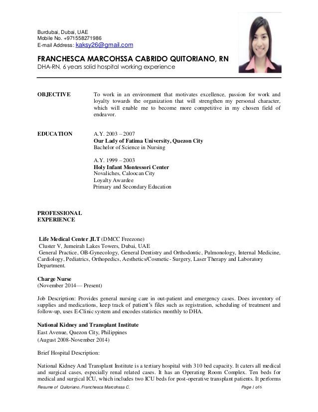sample resume for job