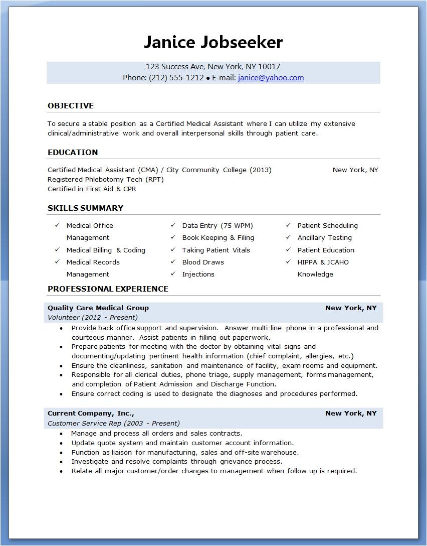 Resume format for Medical Job Sample Of A Medical assistant Resume 2016 Sample Resumes