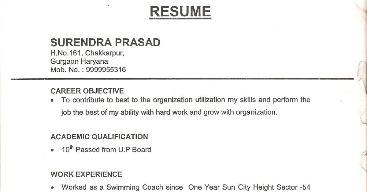 resume office boypaintryreceptionest