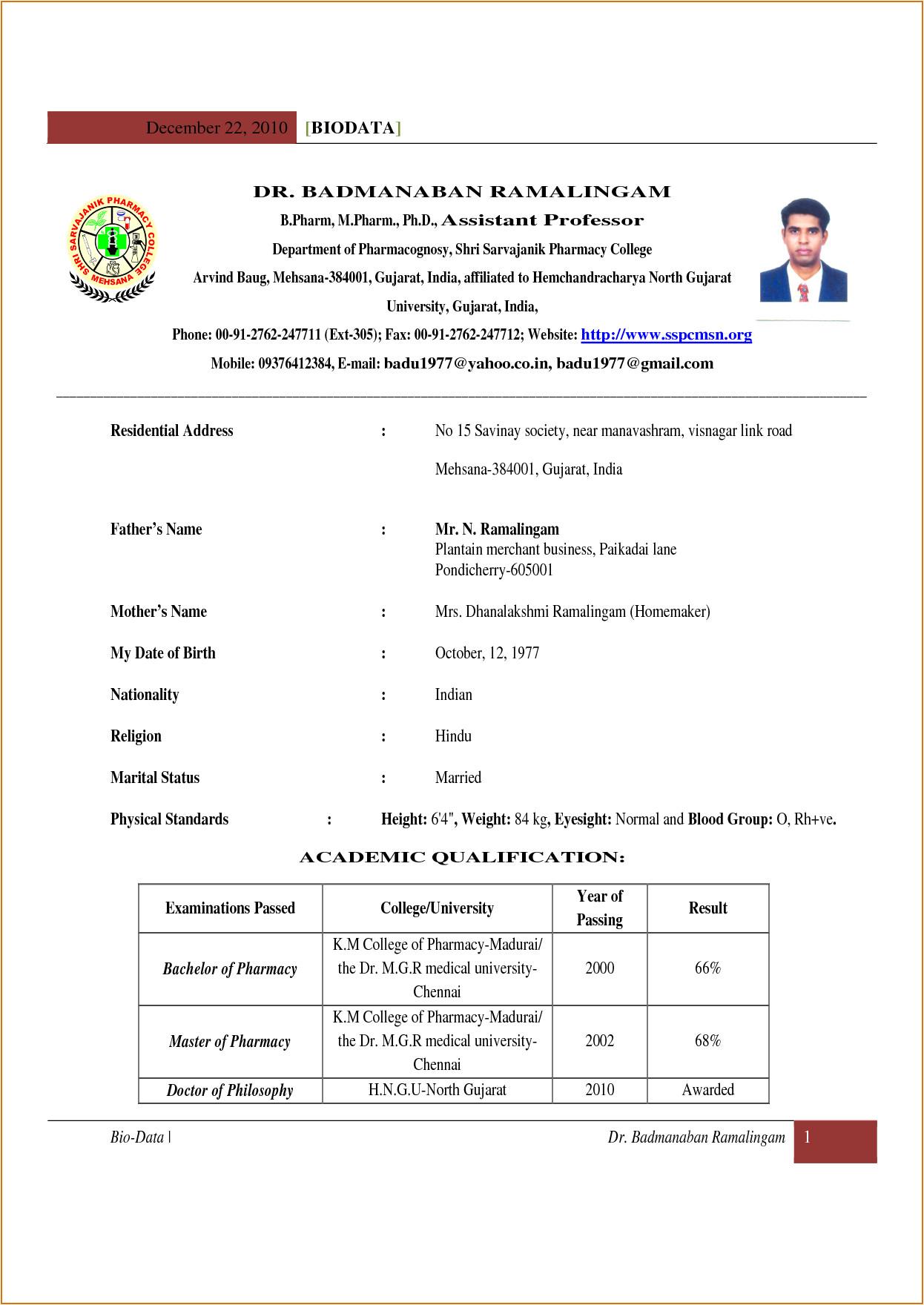 indian school teacher resume format