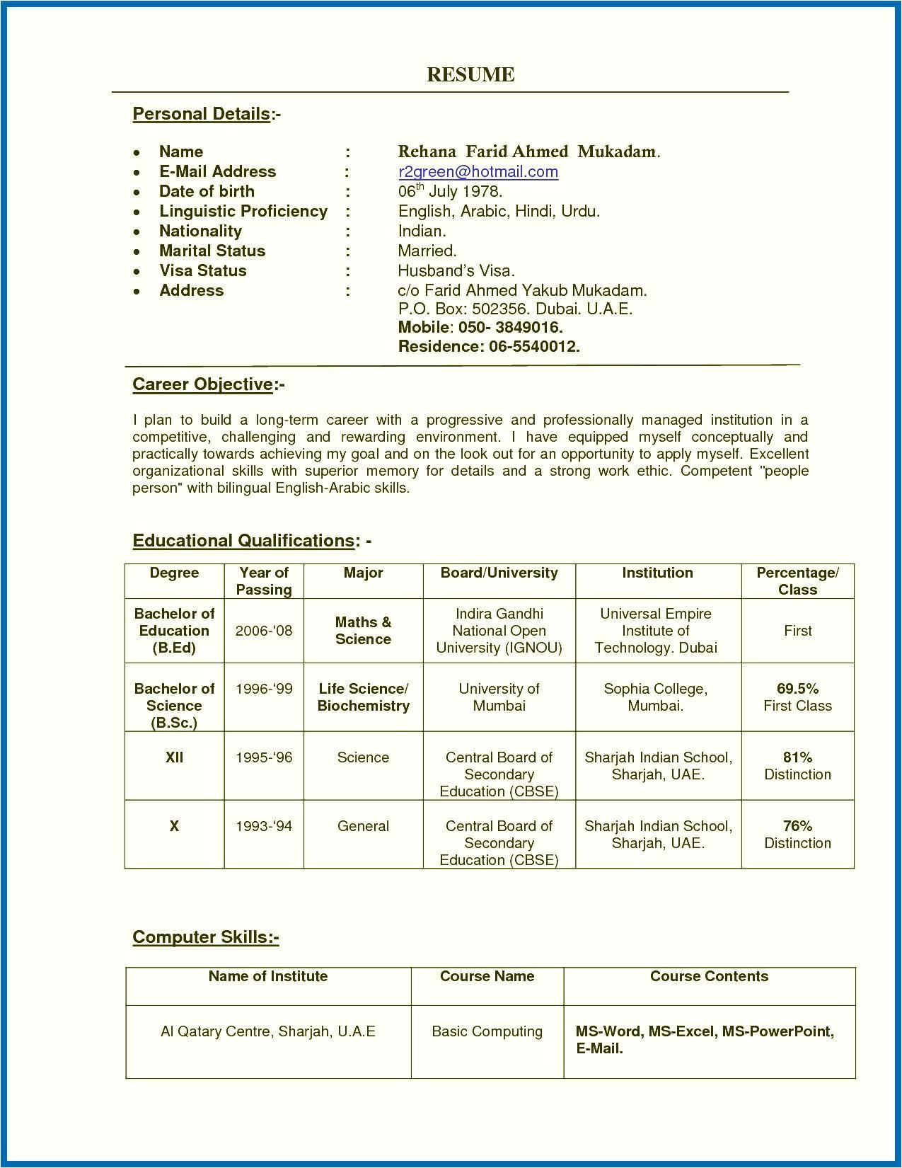 Resume format for Teacher Job In India Resume Of A Teacher India Teachers Resume format India