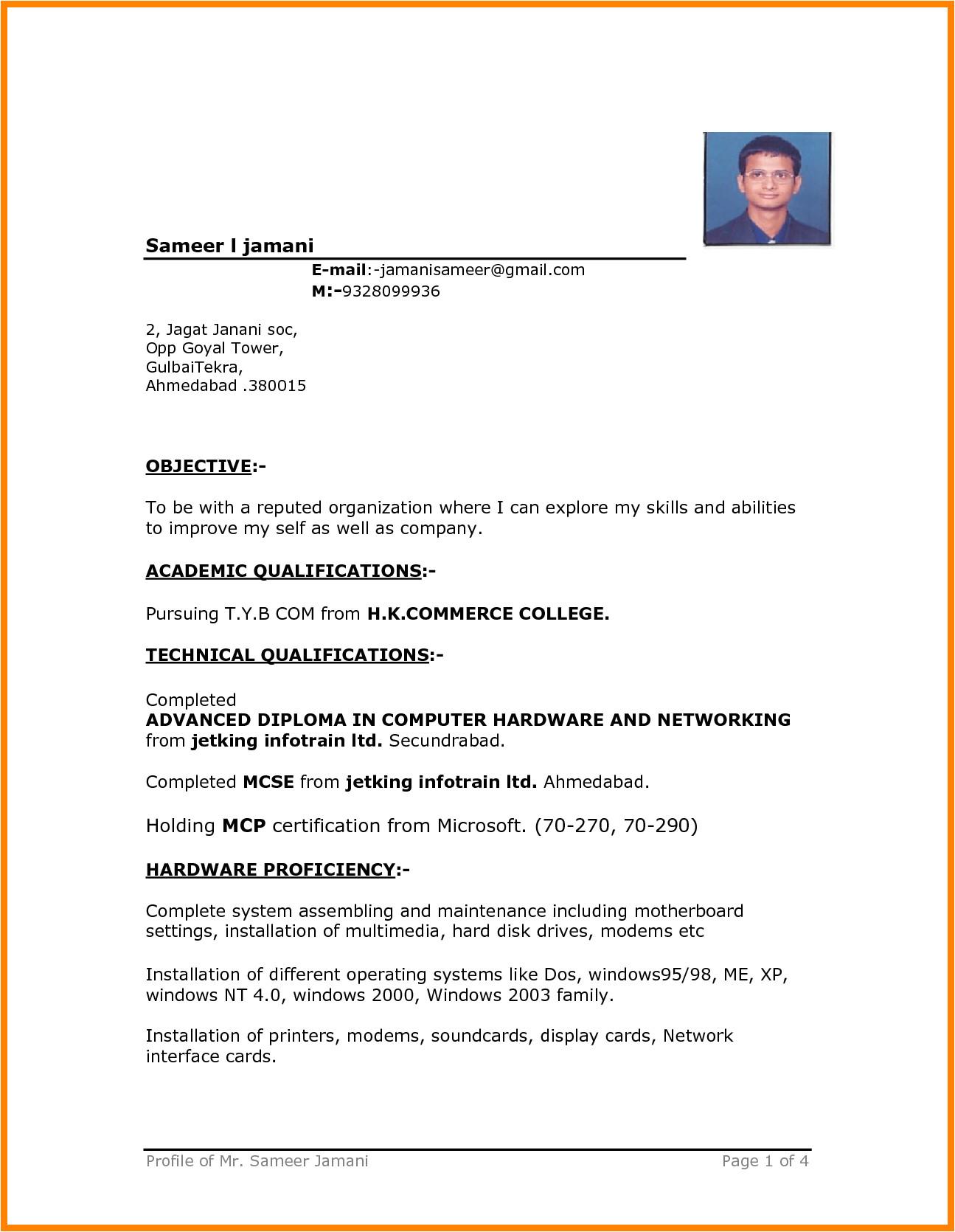6 cv resume download