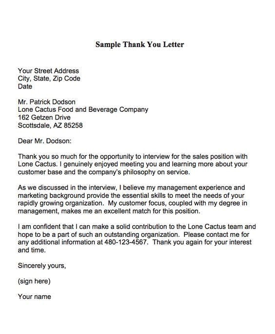 Resume Letter for Job Interview Pin by Nailah Brown On School Job Stuff Professional