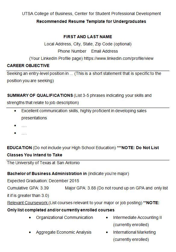 student sample resume templates