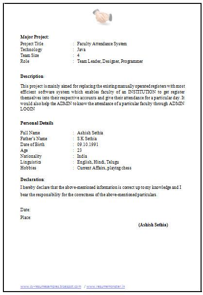 Resume Sample for Job Application Download Cv Application form Page 2 Career Cover Letter for