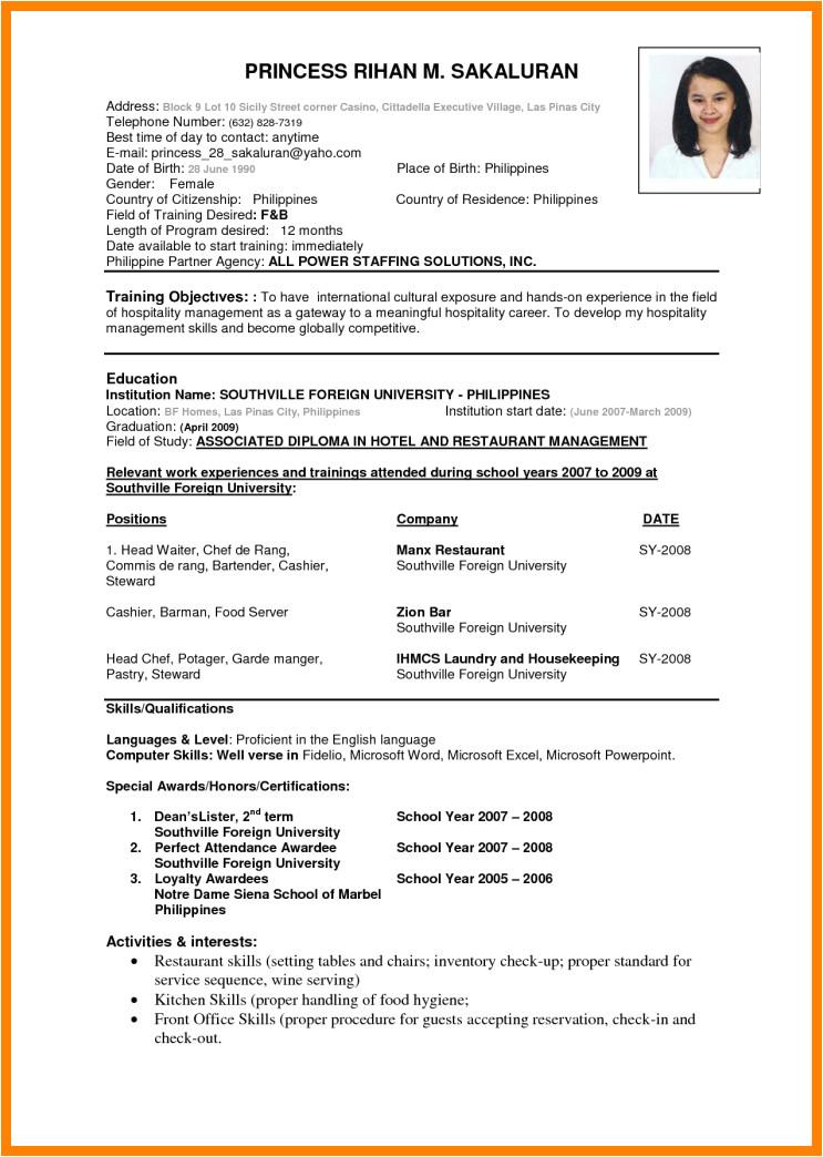 7 cv sample for job application 2015