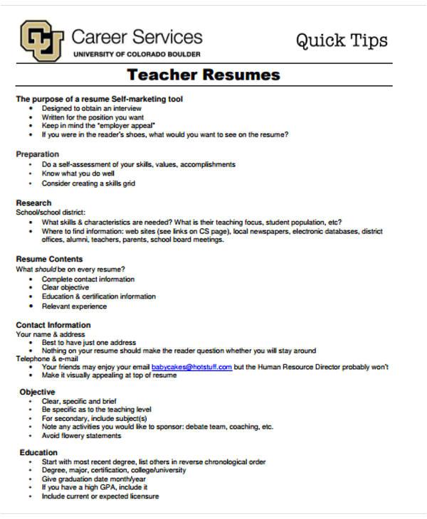 simple teacher resume