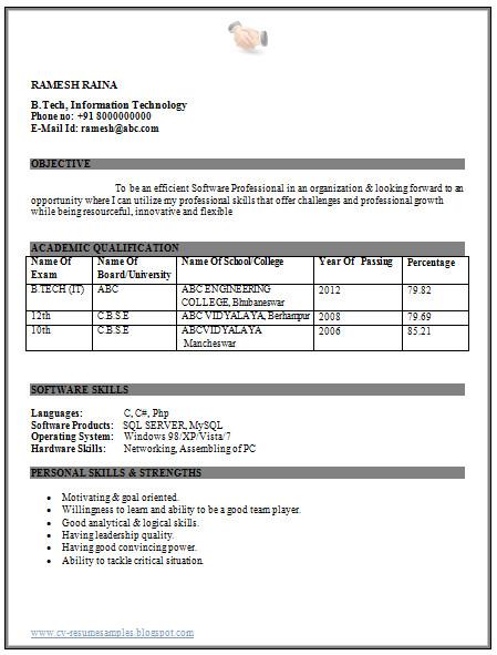 it engineer fresher resume