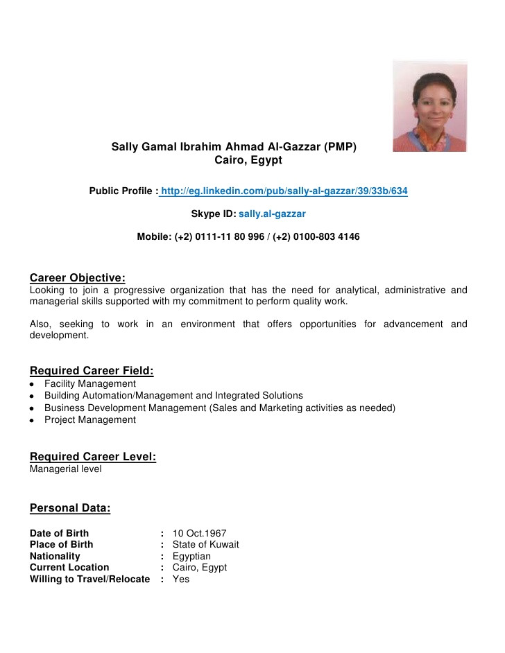 18 sample resume format for 12th pass student