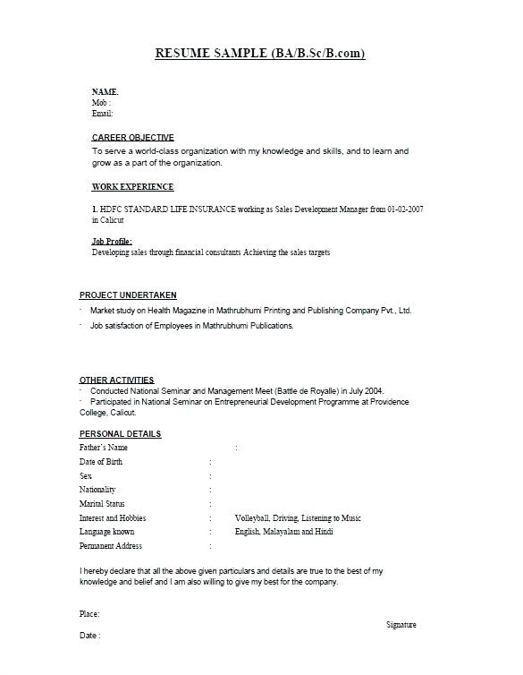 Simple Resume format for Freshers In Ms Word Simple Resume format for Freshers Wikirian Com