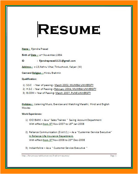 Simple Resume format for Freshers In Ms Word Simple Resume format In Word Bravebtr