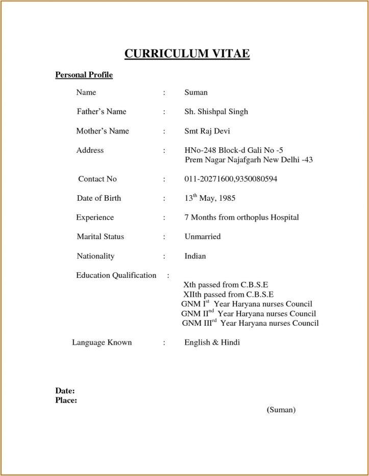 Simple Resume Job format Simple Resume format Bravebtr