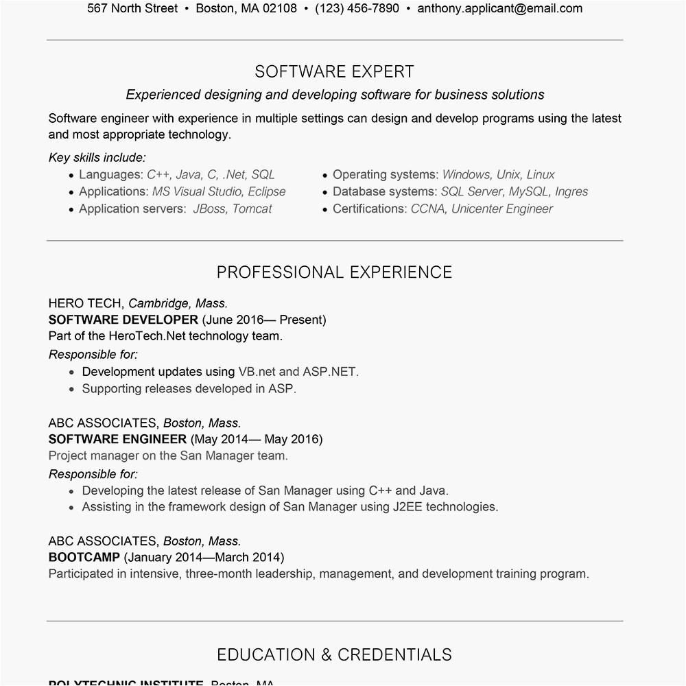 Software Engineer Resume Job Hero