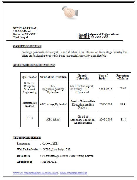 Student Resume Btech B Tech Resume format for Fresher Resume format for