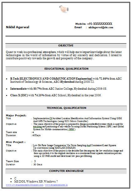 b tech ece resume download