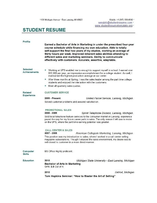 college student resume template 2018