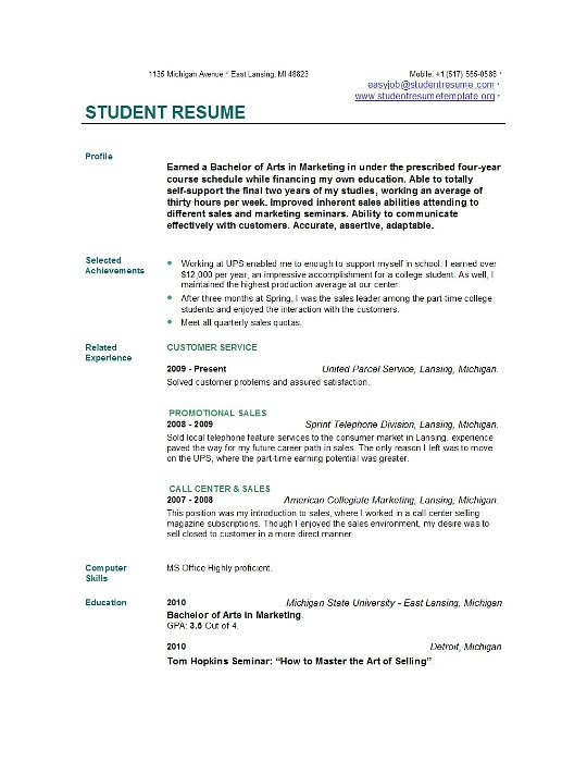 student resume templates
