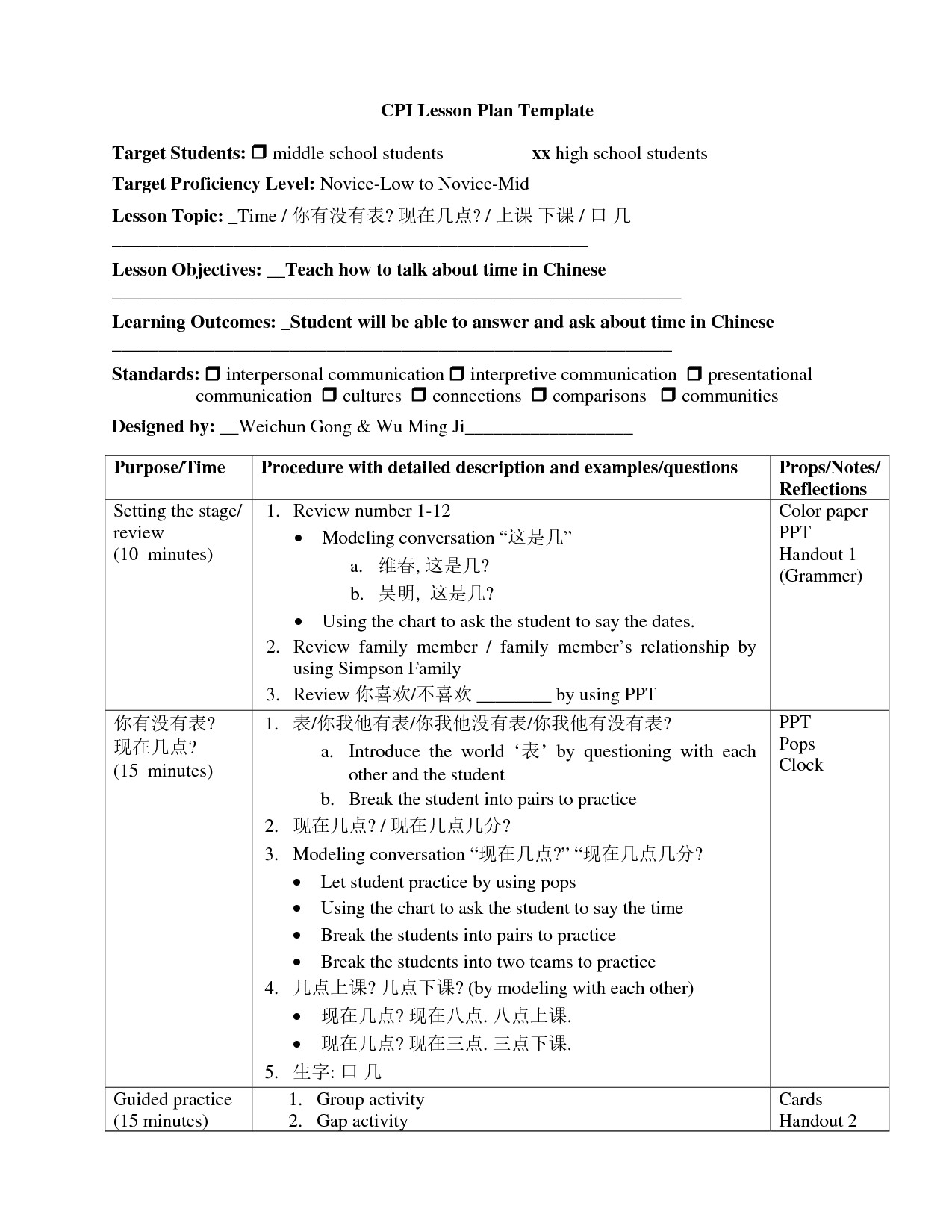 student resume lesson plan