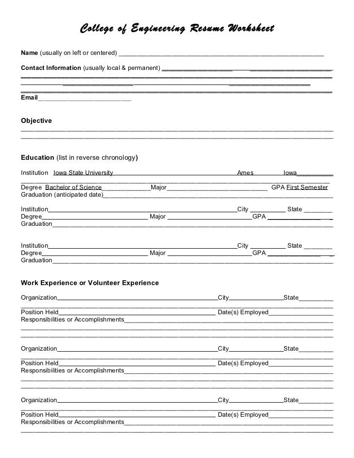 resume worksheet 8274487