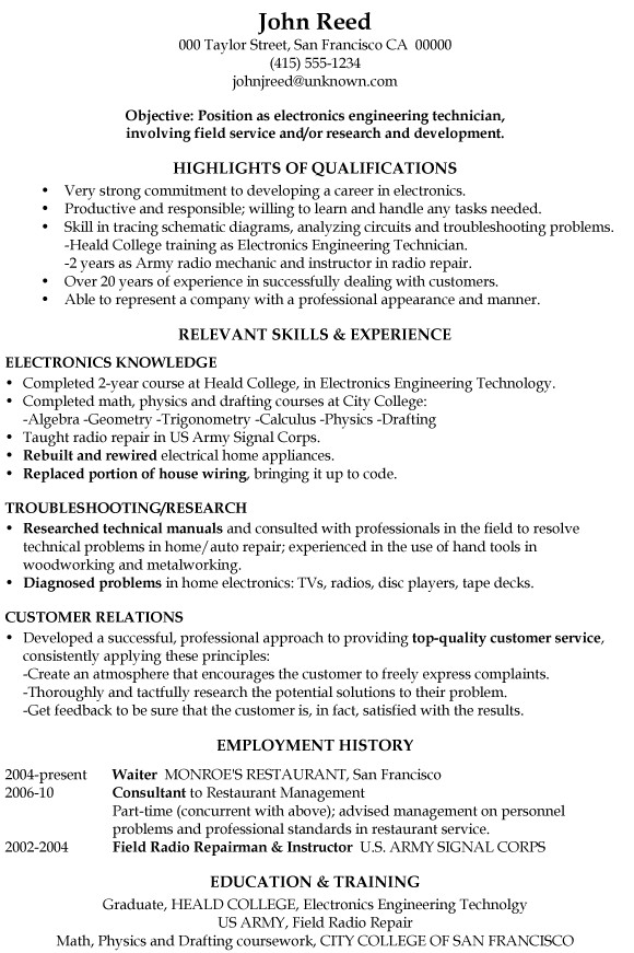 Technical Skills for Electronics Engineer Resume Resume Sample Electronics Engineering Technician