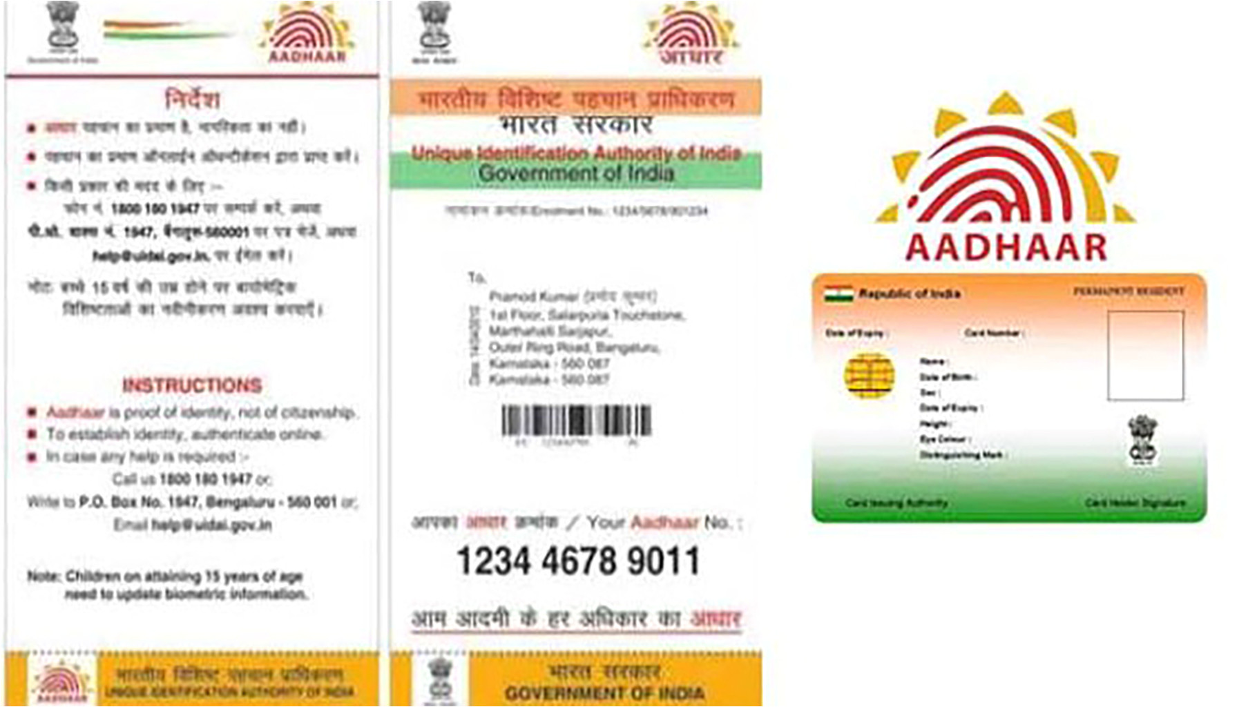 aadhar card aadhar 20kendra jpg
