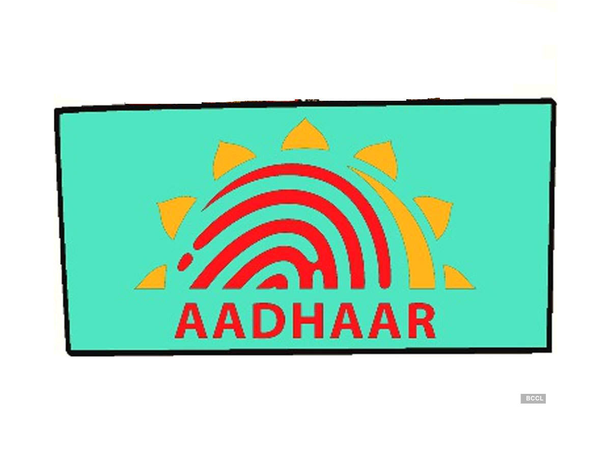 aadhaar bccl jpg