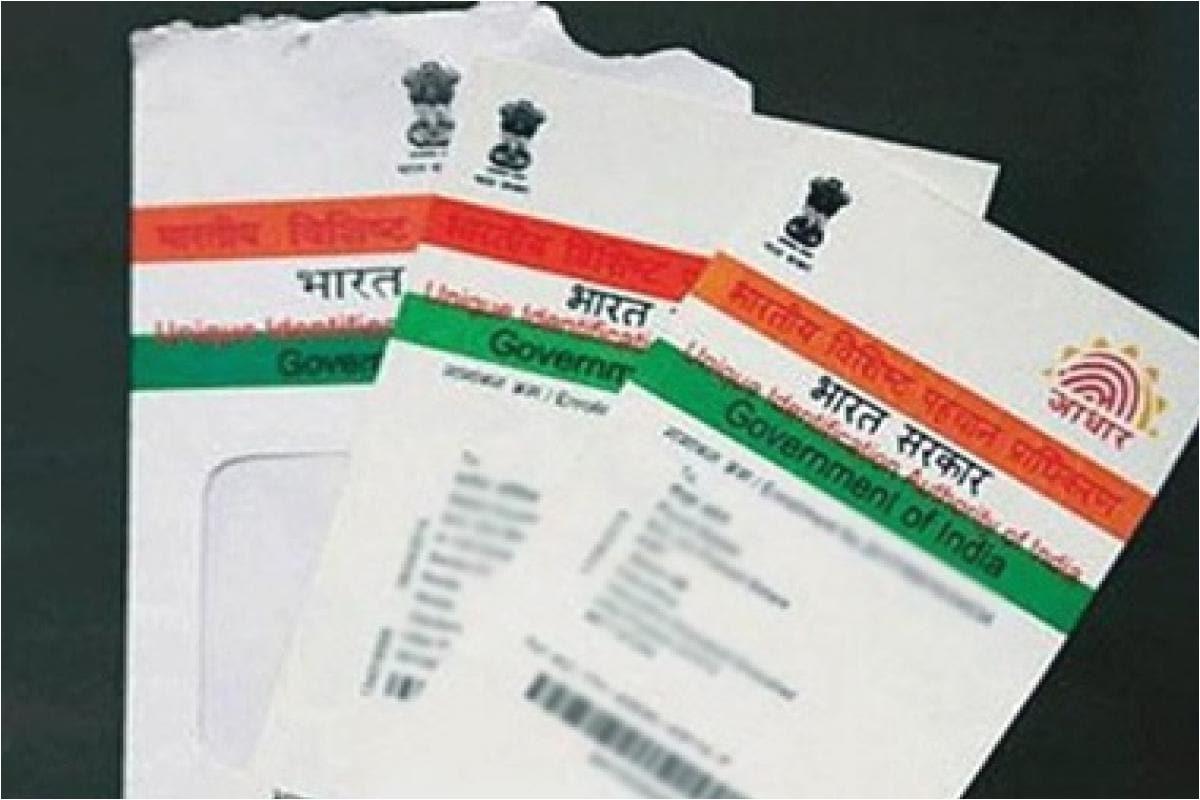 Aadhar Card Unique Identification Of India Aadhaar Data Breach Uidai Introduces Virtual Id to