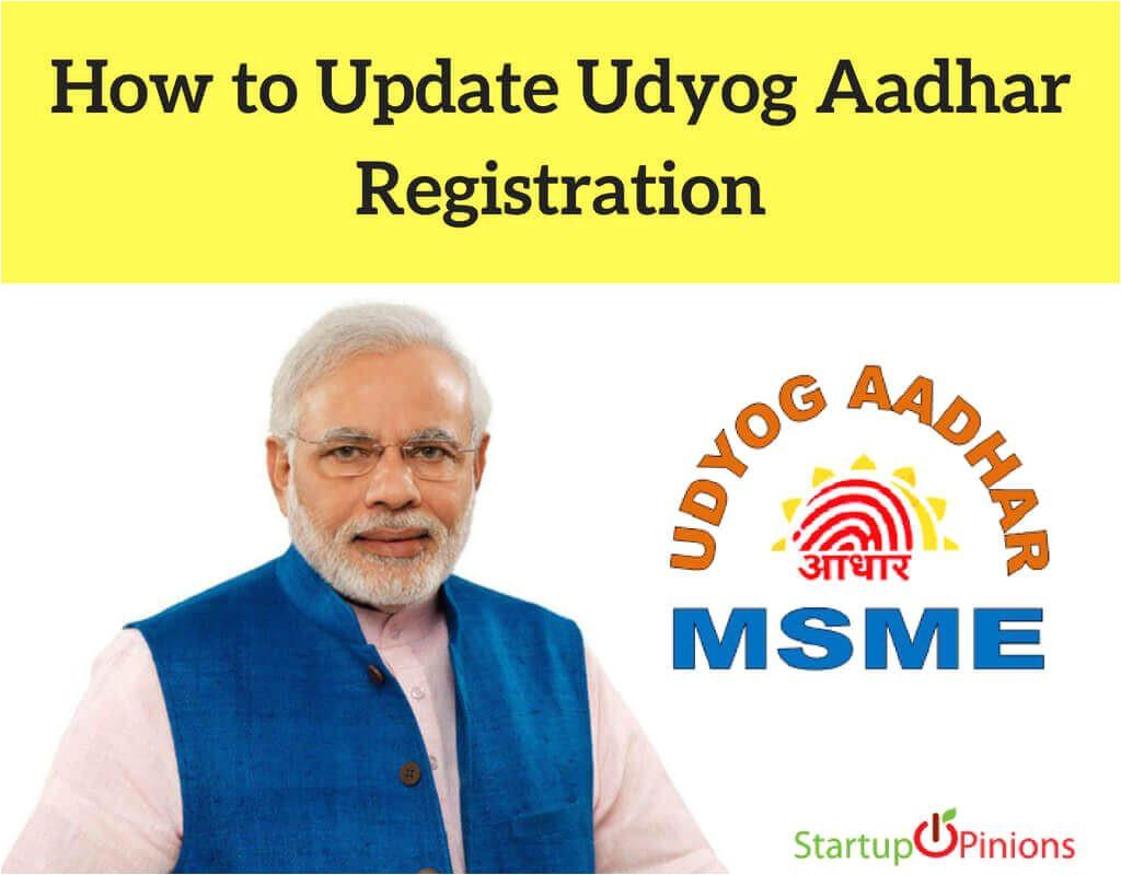 update udyog aadhar registration 1024x800 jpg