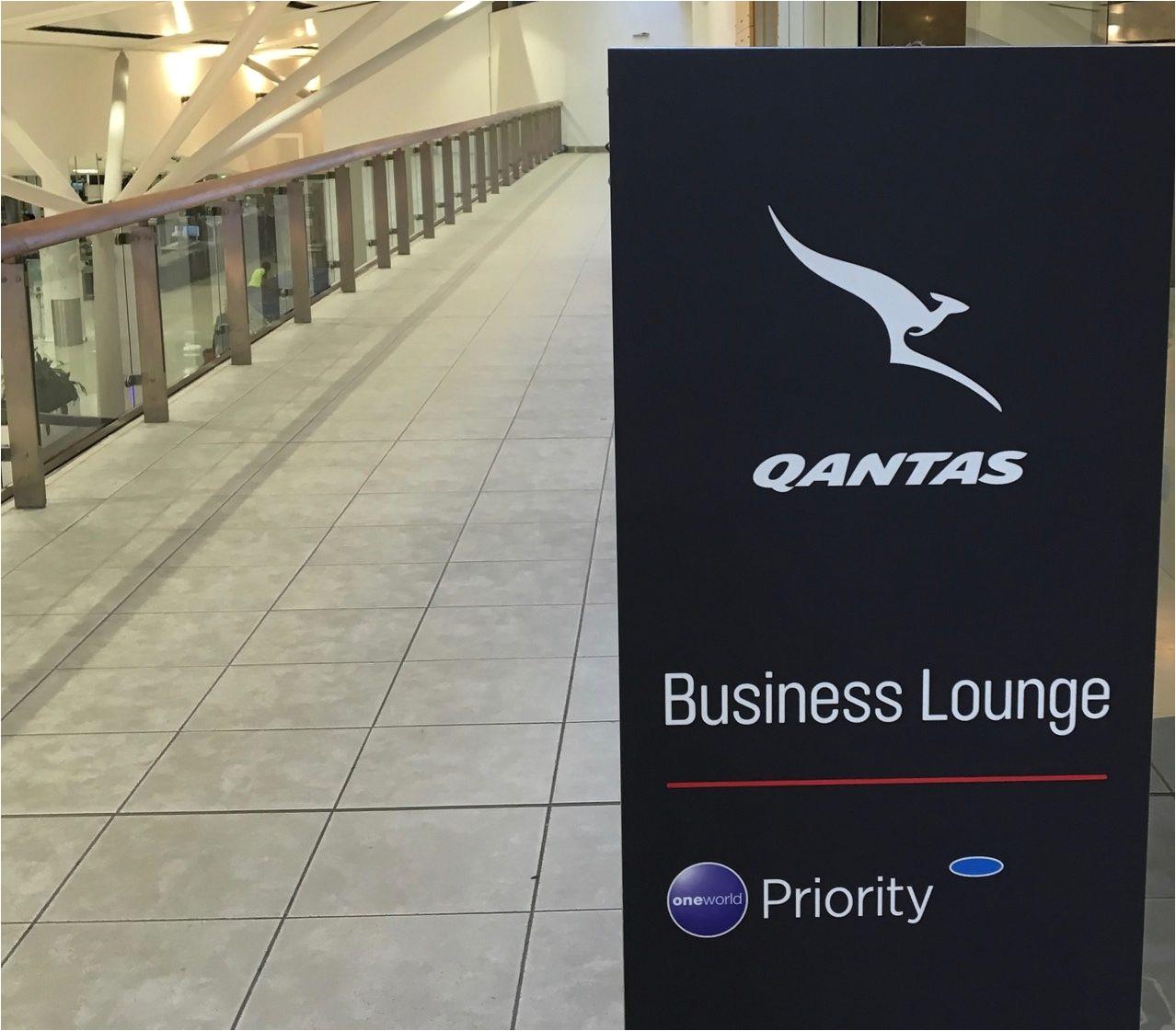 qantas international business lounge entrance 1 e1476332150836 jpg