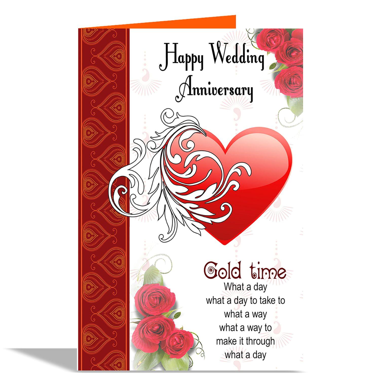 alwaysgift paper valentine hamper multicolour sdl633780103 1 cdba9 jpg